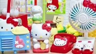 Re-ment Sanrio Hello Kitty Shopping Street Complete Set Unboxing リーメント サンリオ ハローキティ商店街 全8種類
