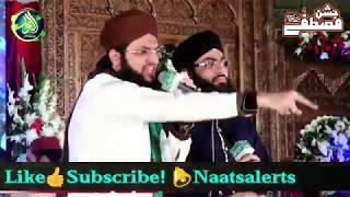 Namoos e Risalat Ke Pehredar Rahenge by Hafiz Tahir Qadri