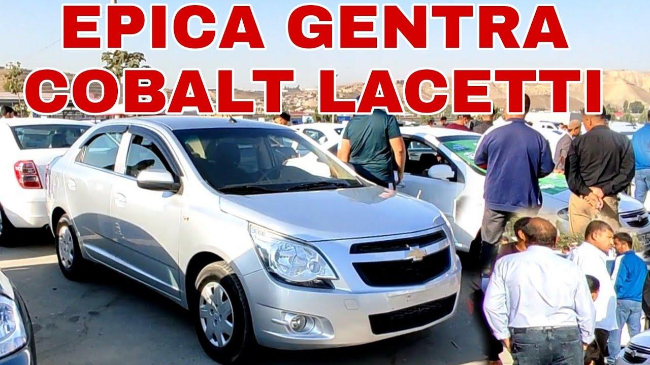 Download EPICA GENTRA COBALT LACETTI ANDIJON MASHINA BOZORI VARIANTGA