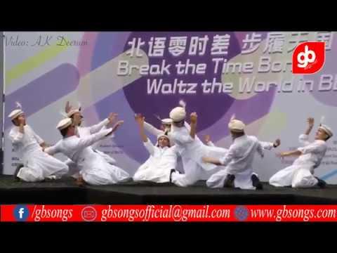 Aju Walai Wa Aso War Ga  GB Students Cultural Dance Performing at Beijing China || GB Songs