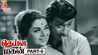 Deiva Magan Tamil Full Movie | Part 6 | HD | Sivaji Ganesan | Jayalalitha | Nambiar | Thamizh Padam