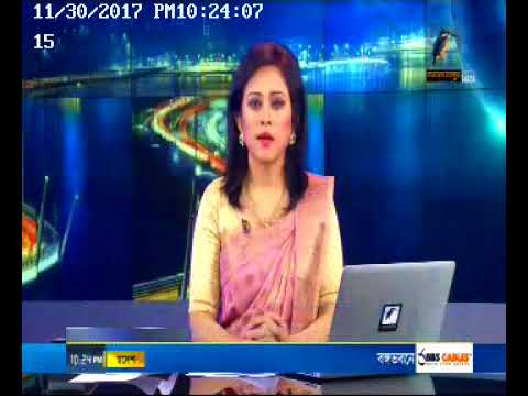 MAASRANGA TV- ICSB holds 4th ICSB National Award for Corporate Governance Excellence, 2016