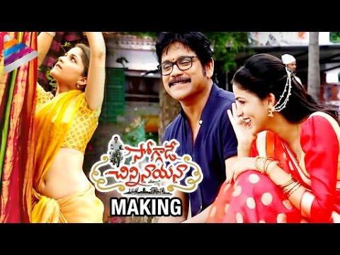 Soggade Chinni Nayana Movie Making Bary Achy Lagty Hain Drama