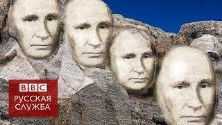 Как менялась церемония инаугурации в России, пока Путин находится у власти