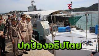 เร่งออกหมายจับ-ผัวเมียบ้านลอยน้ำ-เช็กมือถือโผล่เกาะตะรุเตาก่อนล่องหน-thairath-online