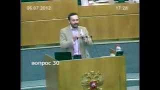 И.Пономарев в ГД о принятом в 1чт. законе об НКО (06.07.2012)
