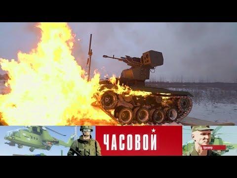 Часовой - Нерехта. Выпуск от 15.04.2018