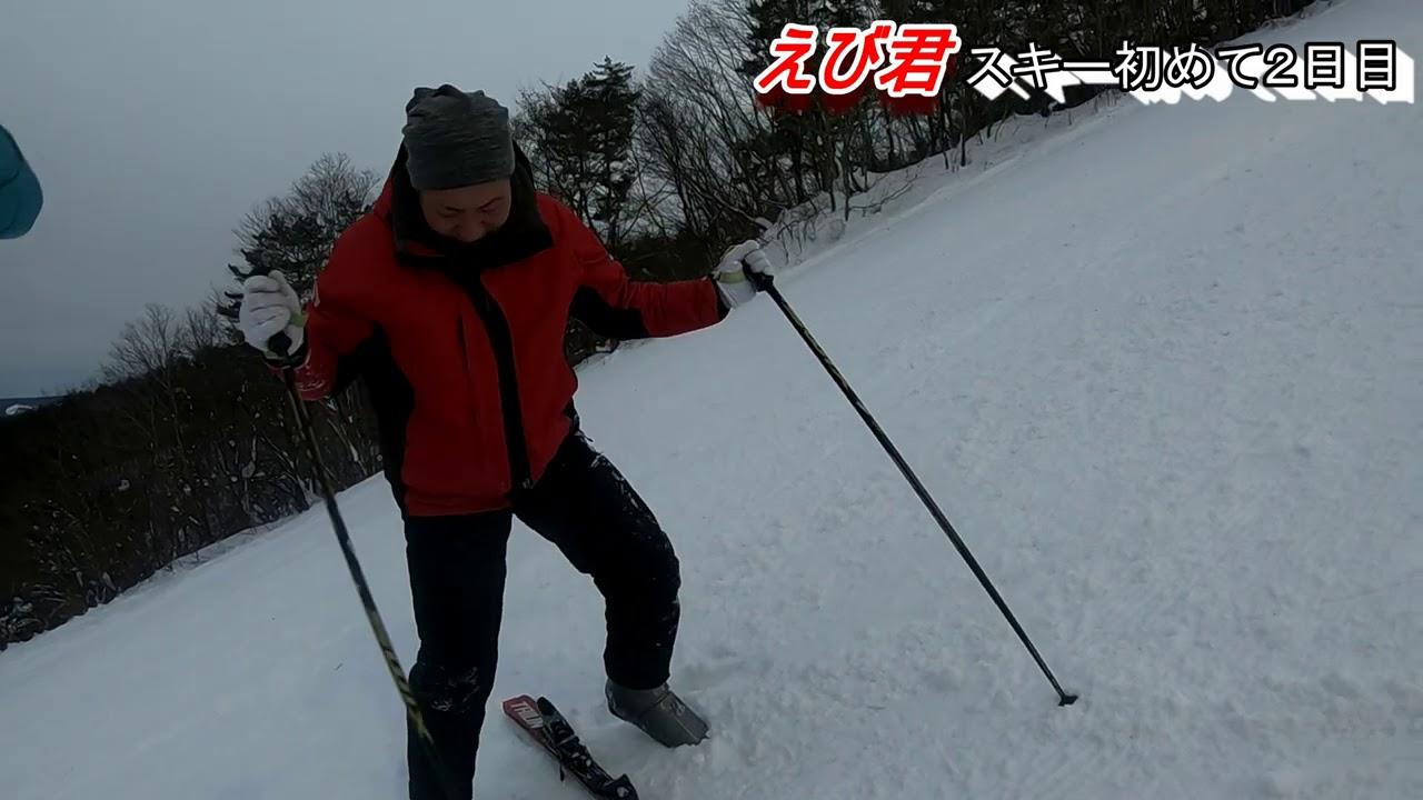 場 ま かど 温泉 スキー