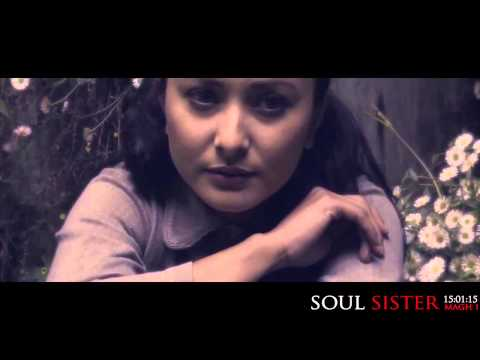 bistarai bistarai Namratha shrestha OST soul sister