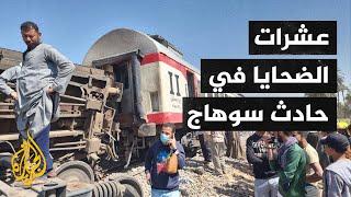 حادث تصادم قطارين في سوهاج يلهب المنصات المصرية