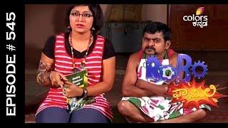 Robo Family - 9th July 2015 - ರೋಬೋ ಫ್ಯಾಮಿಲಿ - Full Episode