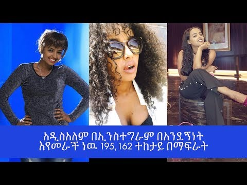 Addisalem Getaneh beautiful Ethiopian movie actress hard talk with Ethiopikalink moment of truth