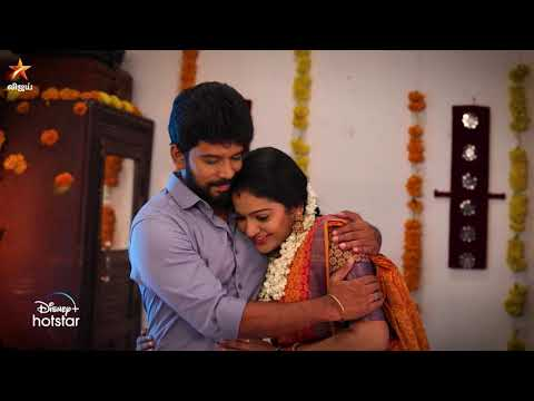 Pandian Stores | 9th to 14th November 2020 - Promo