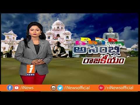 Kondapi MLA Veeranjaneya Swamy Political Graph & Constituency Problems | Assembly Rajakeeyam | INews