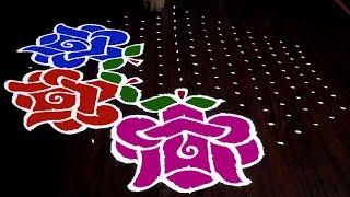 Latest Sankranthi muggulu designs* Rose Flowers rangoli *Simple,easy rangoli designs*muggulu