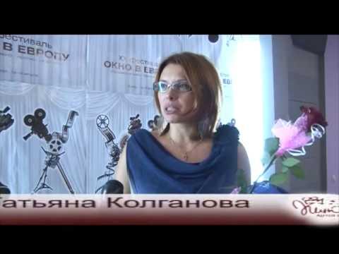 Маккензи Дэвис В Купальнике – Полной Грудью (2012)