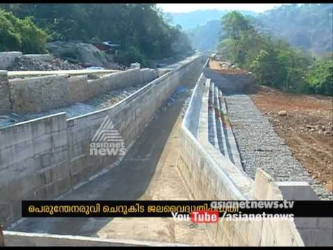 Perunthenaruvi Hydro electric project trail run with in one month