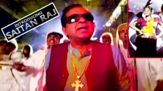 Brahmanandam Saitan Raj Comedy Song || Geethanjali Movie || Kona Venkat