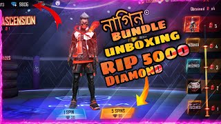 নাগিন [Cobra]Bundle Unboxing || 😭rip 5000 diamond ||  Garena Free Fire giveaway video