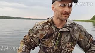 Дикари Липовское озеро рыбалка 15 16 июня 2020г День первый поганые ерши