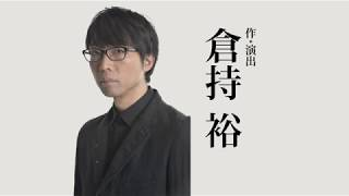 3年振り、竹中直人×生瀬勝久 舞台で激突の「竹生企画」第三弾! 作・演...