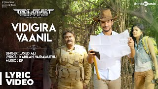Indrajith | Vidigira Vaanil Song with Lyrics | Gautham Karthik, Ashrita Shetty, Sonarika | KP