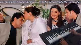 Ye To Sach Hai Ki-Hum Saath Saath Hai-Instrumental