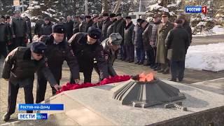 Вековой юбилей: со дня основания полиции в Ростовской области исполнилось 100 лет