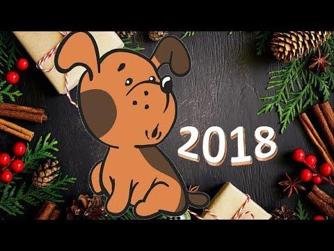 НОВОГОДНЕЕ ПОЗДРАВЛЕНИЕ 2018 - Простые вкусные домашние видео рецепты блюд