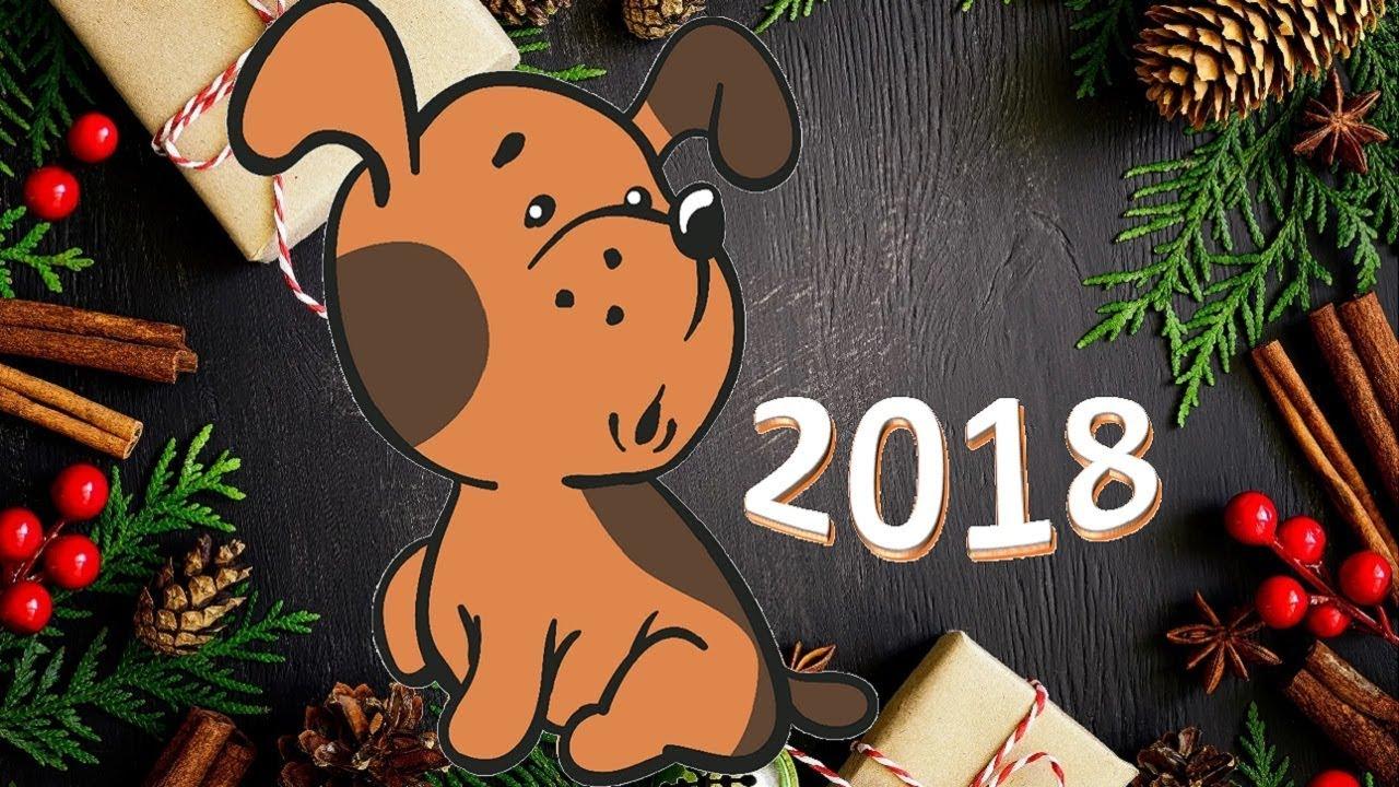 Поздравительная открытка 2018, овечками лугу