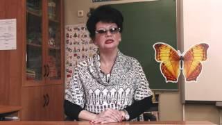 Видеоурок Математика 1 класс