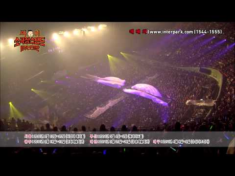 PSY CONCERT - SMALL THEATER STANDING 10TH ANNIVERSARY LIMITED EDITION SPOT VIDEO