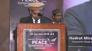 Urdu Nazm @ Peace Symposium Bangalore 2013 by Ahmadiyya Muslim Jamaat Bangalore