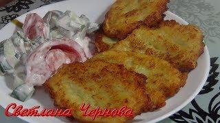 Драники из картофеля с кабачком