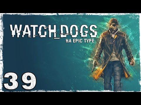 Смотреть прохождение игры [PS4] Watch Dogs. Серия 39 - Ти Бон и его возлюбленная.