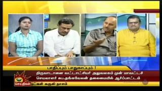 Kalaignar tv - News Part 1