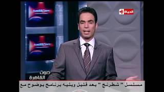 صوت القاهرة - لماذا ضربت إسرائيل المفاعل النووى العراقى ولم تضرب المفاعل النووى الإيرانى ؟