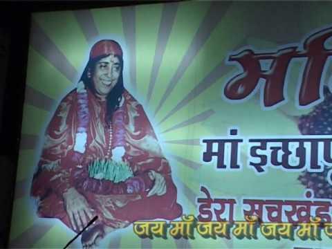 NARINDER CHANCHAL singing PART-1 for JAI MAA SHARNAM on 70th.birthdaY BRAHMLEEN GURU USHA MATA JI.