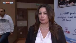 برنامج لتطوير التعليم في لبنان