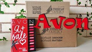 Распаковка заказа Avon из каталога 1/2016 года. Рюкзак Мадина, женский халат, женский жакет(Спасибо за подписку и ваши лайки:-), 2016-01-28T21:55:19.000Z)
