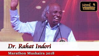 Dr. Rahat Indori, Marathon Mushaira With NADEEM FARRUKH, Session 7