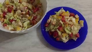 Рецепт простого и вкусного салата