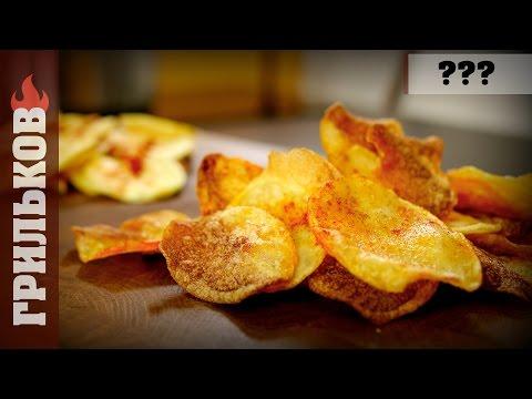 Картофельные чипсы с