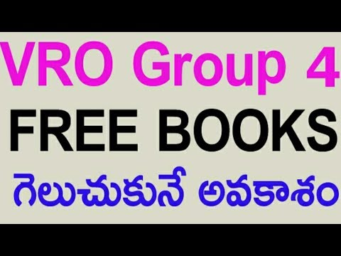vro group free