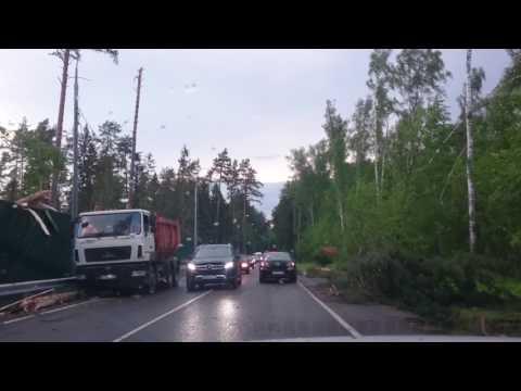 Ураган 🌀 29.05.2017. 2-е Успенское ш. Ох.. Рублевка