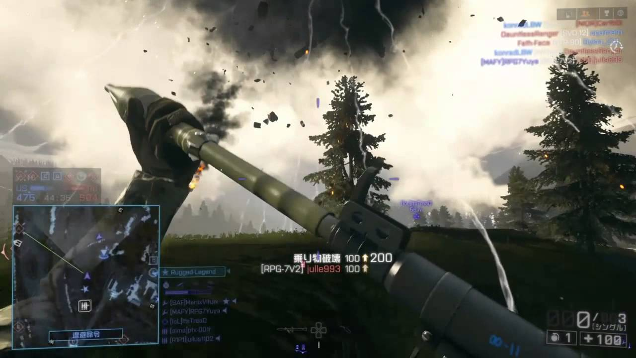 [BF4 PS4] Montage - [BF4 PS4] Montage
