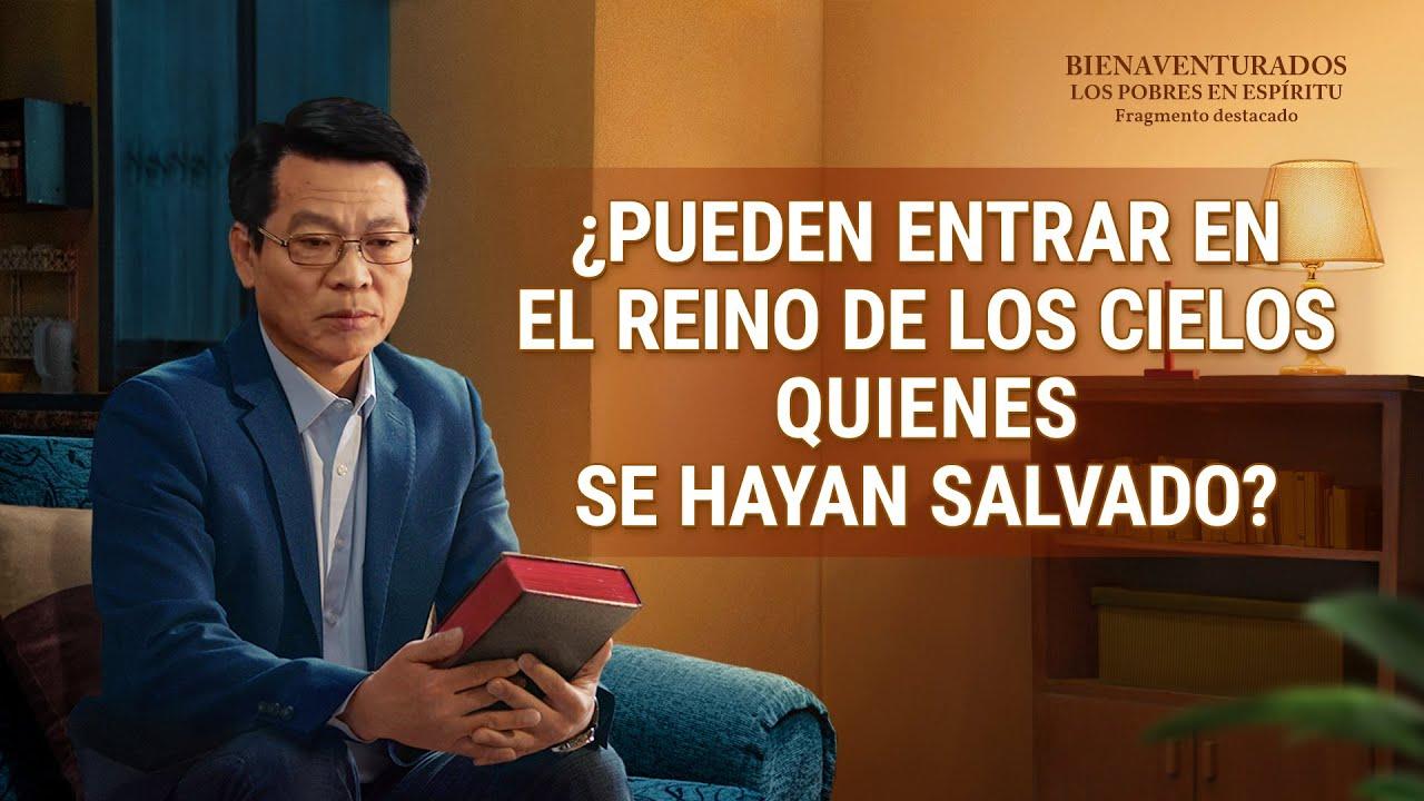 """Fragmento 2 de película evangélico """"Bienaventurados los pobres en Espíritu"""": ¿Pueden entrar en el reino de los cielos quienes se hayan salvado?"""