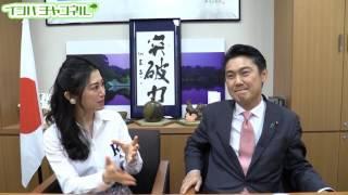 イシバチャンネル特別篇「石破 茂 外伝」山下貴司さん