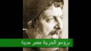 al sayed moussa l sader --- amal --- tawal ghiyabak ---- أمل ---- السيد موسى الصدر ---- طول غيابك