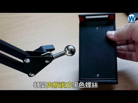 【現貨-免運費!台灣寄出實拍+用給你看】鋁合金質感 懶人支架 最穩超好用 手機支架 懶人 手機架 平板架 手機夾 支架